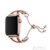 手環錶帶-適用于apple watch蘋果手錶錶帶iWatch1/2/3/4/5代不銹鋼金屬女生個性潮 花間公主