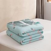 夏季六層紗布毛巾被純棉單人雙人嬰兒沙發蓋毯小毯子新款 曼慕