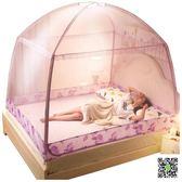 蚊帳 蒙古包蚊帳 1.5米床雙人家用1.8m加密三開門加厚1.2新款網紅 玫瑰女孩