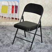 簡易凳子靠背椅家用折疊椅子便攜辦公椅會議椅電腦椅座椅宿舍椅子『夏茉生活』