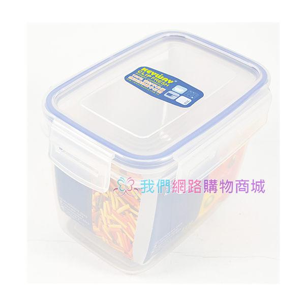 【我們網路購物商城】KI-R1000 天廚長型保鮮盒 保鮮盒