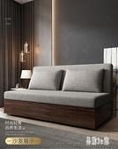 沙發床 實木沙發床儲物兩用多功能可折疊1.8米三人簡約推拉式雙人折疊床 HX6770【易購3C館】