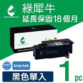 [Greenrhino 綠犀牛]for Fuji Xerox (CT201591) 黑色環保碳粉匣