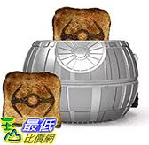 [美國直購] Pangea Brands TSTE-SRW-DST Star Wars Death Star Toaster 星際大戰 死星 烤土司機
