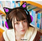 店長推薦 BROOKSTONE146693二次元貓耳耳機無線頭戴式藍芽耳機