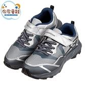 《布布童鞋》Moonstar日本極強系列銀色兒童機能運動鞋(19~24.5公分) [ I0P071Q ]