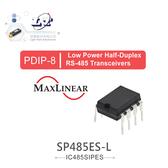 『堃喬』IPEX SP485ES-L PDIP8 Low Power Half-Duplex RS-485 Transceivers『堃邑Oget』