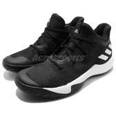 【六折特賣】adidas 籃球鞋 Rise Up 2 黑 白 男鞋 高筒 基本款 運動鞋 【PUMP306】 CQ0559