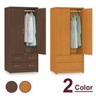 【時尚屋】[RC7]愛瑪2.6尺雙門二抽衣櫃RC7-AH04兩色可選/免運費/免組裝/臥室系列/衣櫥