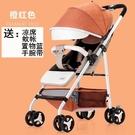 嬰兒推車超輕便可坐可躺