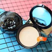 玫瑰定妝蜜粉餅-12g(6色)方便攜帶[98894]
