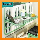 陽台置物架牆壁置物架鐵窗外掛下午茶桌子壁掛鐵架-金/銀/白/綠【AAA4806】預購
