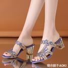 2020夏新款高跟粗跟韓版一字拖外穿女涼拖水鉆花朵大碼性感女拖鞋 青木鋪子