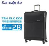 Samsonite 新秀麗 72H DLX DC6 世界極輕2.8kg 雙軌輪 大容量 布面可擴充 29吋行李箱 (81升級版) 佑昇