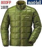 Mont-bell 800FP 高保暖 輕鵝絨/羽絨 外套 (1101466 THYM 綠) 特惠款