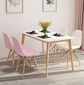 北歐餐桌實木餐桌椅組合小戶型餐廳現代簡約休閑6人長方形飯桌子igo摩可美家