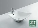 【麗室衛浴】洗臉盆 英國 LIVING 2520 扇型台面盆