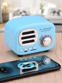 智慧音箱 復古藍芽小音箱新款迷你創意禮品無線智慧收音機低音插卡手機音響 【米家科技】
