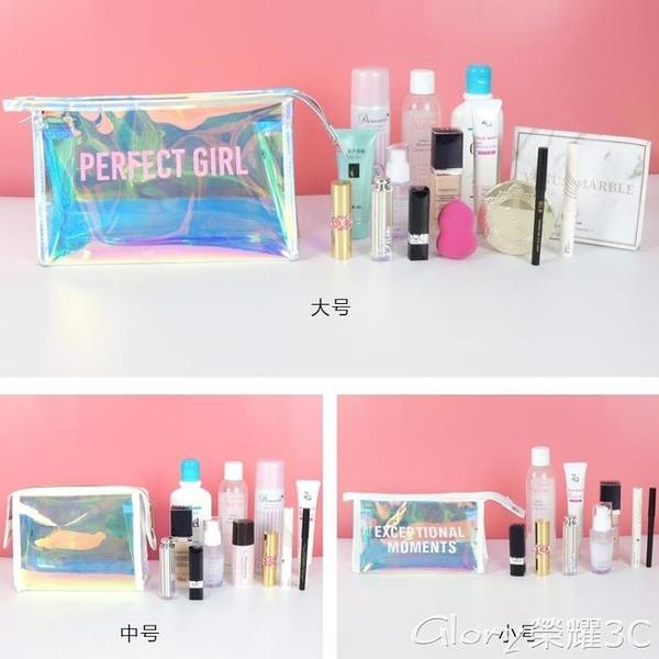 化妝包小號便攜網紅少女心簡約大容量韓國隨身防水透明收納袋 榮耀 618