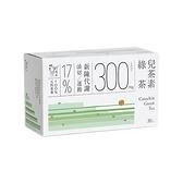 Teascovery 發現茶 神農藏茶-兒茶素綠茶冷泡茶(6gx30入)【小三美日】