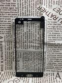 【滿膠2.5D】HTC U Ultra/U-1u/5.7吋 亮面黑 疏油疏水 滿版滿膠 全屏 鋼化玻璃9H硬度
