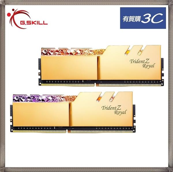 G.SKILL 芝奇 皇家戟 RGB DDR4-3200 16G*2 超頻記憶體(金) F4-3200C16D-32GTRG