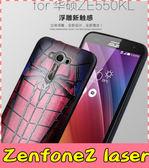 【萌萌噠】ASUS ZenFone 2 Laser (5.5吋) ZE550KL 卡通浮雕保護套 彩繪塗鴉 3D風景 立體超薄 矽膠套