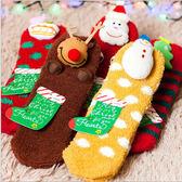 聖誕襪 聖誕禮物 毛襪 卡通 防滑 保暖襪 聖誕節 嚴選熱銷 毛巾襪 厚襪子 珊瑚絨 加厚 大人款 創意