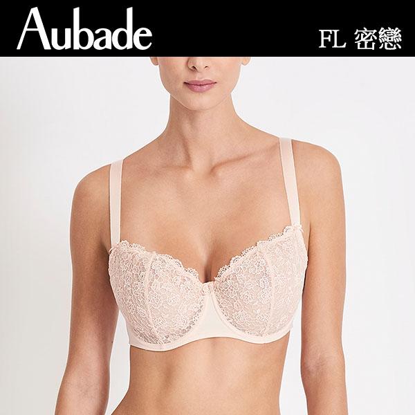 Aubade-密戀E罩薄襯半大罩內衣(粉肤)FL