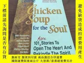 二手書博民逛書店A罕見4th course of chicken soup fo