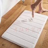 加厚記憶棉浴室進門口地墊衛生間地毯防滑門墊廚房吸水腳墊可機洗 向日葵