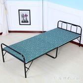 折疊床單人床木板床簡易加固成人午睡床簡約午休床單人折疊床90cm LH6217【3C環球數位館】