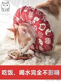 伊麗莎白圈貓咪軟布脖圈脖套防舔頭絕育用品【極簡生活】