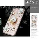 SONY Xperia10 II Plus Xperia5 Xperia1 XZ3 XA2 L3 手機殼 南瓜馬車 水鑽殼 訂製
