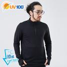 UV100 防曬 抗UV-涼感立領透氣上衣-男