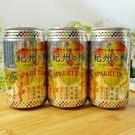 POKKA SAPPORO 紀州梅子碳酸飲料 350ml*3罐【4582409189617】(日本飲品)