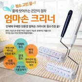 韓國 mama hands 水洗式多用途清潔滾輪3件組(1組入)【小三美日】※限宅配寄送/禁空運