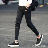 牛仔褲  薄款黑色九分牛仔褲男士韓版修身小腳褲潮男裝休閒彈力男褲子 伊鞋本鋪