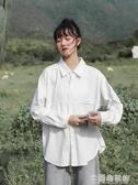長袖襯衫 設計感小眾長袖寬松百搭棉質襯衣秋新品韓版學生白襯衫女上衣 米蘭潮鞋館