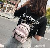 包包2018新款時尚雙肩包女韓版迷你少女小背包學生斜挎單肩包夏天    JSY時尚屋