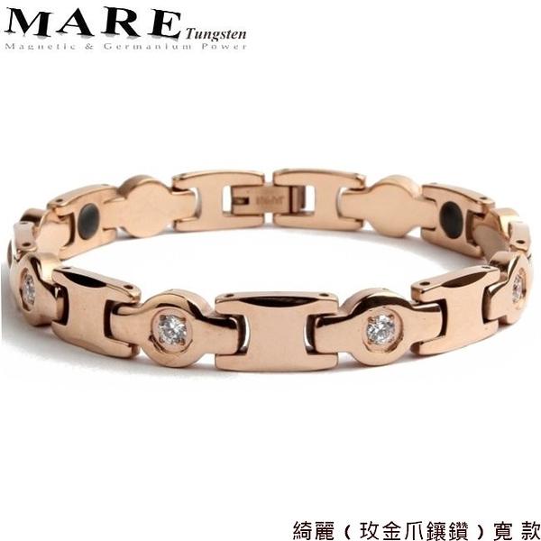 【MARE-鎢鋼】系列:綺麗(玫金爪鑲鑽) 寬 款