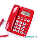 電話機 中諾 有線家用固定電話機座機 辦公室坐機座式固話來電顯示免電池 快速出貨
