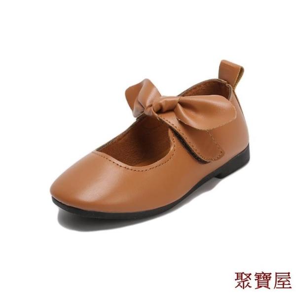 女童公主鞋皮鞋兒童豆豆鞋【聚寶屋】