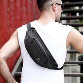 迷你斜挎單肩包大容量多功能戶外運動腰包防水男士胸包 QQ2389『MG大尺碼』