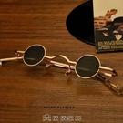 超小框圓形復古墨鏡男女款迷你小圓框太子鏡漢奸眼鏡嘻哈太陽鏡