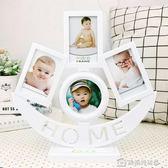 相框 創意相架相框DIY手工圖片 相冊擺台制作 兒童生日新年小禮物 美斯特精品