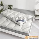五星級酒店加厚超軟床墊軟墊家用墊褥榻榻米褥子墊被雙人墊子折疊品牌【小桃子】