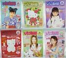 【震撼精品百貨】いちご草莓新聞月刊~378、379、380、381、397、401期