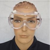 防霧防沖擊眼鏡軟邊防風沙護目鏡防酸化學實驗耐酸堿勞保噴漆眼罩