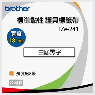 【標籤帶組合】TZE-FX241*20 +TZe-621*5 +TZE-421*3+ TZE-721*3